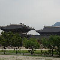 ソウル5大王宮と博物館巡りの旅�(一日目:景福宮、徳寿宮、慶熙宮、ソウル歴史博物館編)