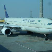 2017JULカイロ修行再び! 4サウジアラビアのジェッダで6時間の遅延! サウジアラビア航空のA330-300ビジネスクラス搭乗記、ジェッダからカイロへ