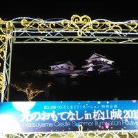 光のおもてなしin松山城2017へ行ってみた(#^^#)