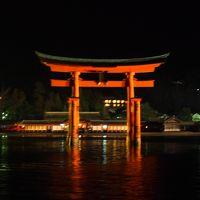 年末年始旅行☆1日目(広島)