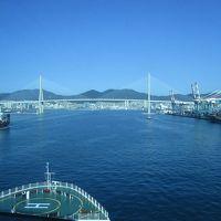 日本一周と、釜山(一寸)への クルーズ