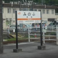 夏の青春18きっぷで大阪〜青森間 3300kmの旅� 日本海から太平洋へ本州横断チャレンジ