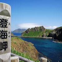 2017年 夏の北海道最北端巡り(その2)