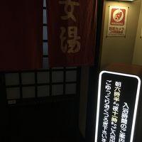 筑後川温泉に行きました。