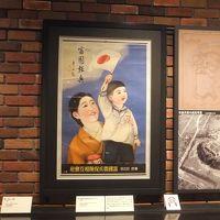 2017 シーズンオフに国立歴史民俗博物館へ【その6】昭和の戦前の民俗展示