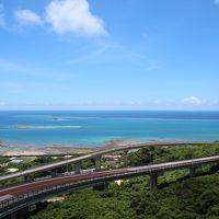 初の慶良間諸島 8泊9日の旅�完結