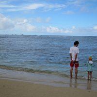 7歳児(小1)と行くハワイ旅行 Vol.2:2~3日目