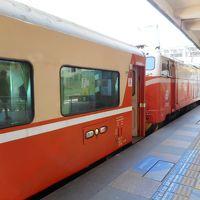 高雄から花蓮経由で台北まで鉄道旅