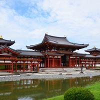 京都−宇治・桃山 初秋の旅