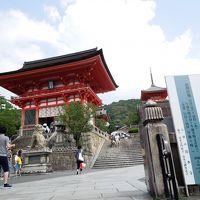 2017年 8月 お盆 京都 東山と清水寺の千日詣り