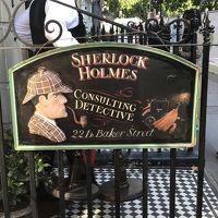 ♪♪17年08月11日 木曜日 あの シャーロックホームズ博物館へ、、、