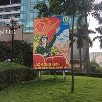 初ベトナム!   ホイアン&ホーチミン2017夏旅行 (その4:ホーチミン&帰国編)