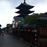 フラッと京都(東山)散策