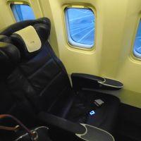 BA428(LHR-AMS)ビジネスクラス機内食