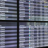 新(2016年)カルガリー国際空港乗り換え情報