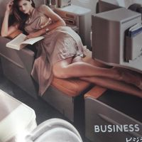 2017JUL・アリタリア航空ビジネスクラスでローマ⇒ミラノ・リナーテ・バス移動でマルペンサ⇒成田。マルペンサのカーサラウンジで盛上りました!