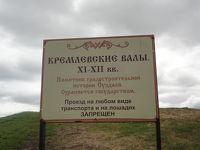 遥かなる大地に祝福を 3.2 ロシアの始まりはやっぱりクレムリンでした