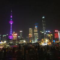 夏の上海3泊4日