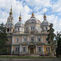 カザフスタン 「行った所・見た所」 アルマトイ(ホテルオトラル宿泊と28人のパンフィロフ戦士公園散策)
