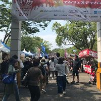 代々木公園のベトナムフェスティバル(2017年6月)
