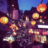 初めての一人旅in台湾