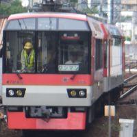 2017年8月の遠征・・・・・�叡山電車「きらら」