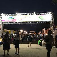 上野公園の台湾フェスティバル(2017年6月)