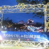 '17 近畿・四国100名城&グルメ旅10 あたりやの氷スイカと光のおもてなしin松山城2017�
