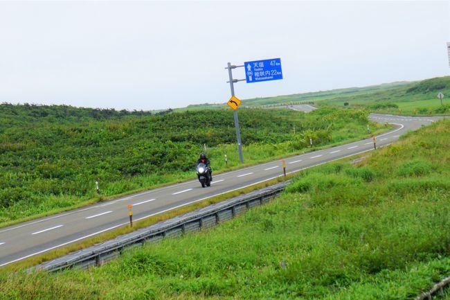 2017年夏,バイクで北海道を走ってきました! 昨年の[道東]に引き続き,今年は[道北]をぐるりとめぐりました。<br /><br />【4日目】留萌から「日本海オロロンライン」を北へ進みます。途中,旧花田家番屋でニシン漁の歴史をたどった後は,ひたすら北へ。サロベツ原野を進み,最果ての無人駅「抜海駅」にやってきます。
