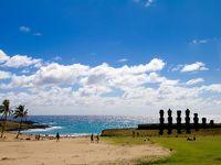 にょきにょきモアイのイースター島♪♪〜OneWorldの世界一周ビジネスの旅〜