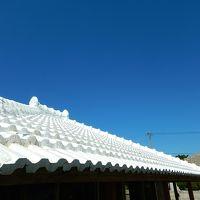 沖縄で古民家体験