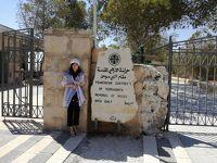 キャセイパシフィックビジネスクラスで行くヨルダン・イスラエル7日間(ネボ山)