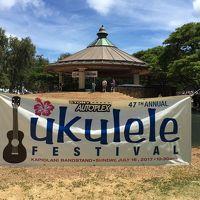 2017.7 ハワイひとり旅