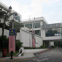 2017夏休み・マレーシア旅行/クアラルンプール最後の日はイスラミックアートミュージアムへ。