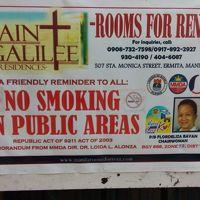 マニラ禁煙強化