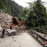 九寨溝地震について、皆さまのお見舞い、心から感謝します。