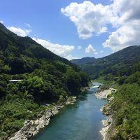 子連れde四国・中国ドライブ旅行�渦潮と美術館と吉野川でラフティング
