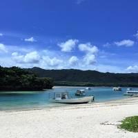 2017夏休み石垣島旅行記〜ANAインターコンチネンタル石垣〜