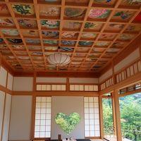 可愛いを探す旅京都2日目