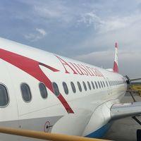 オーストリア航空ビジネスクラス搭乗記 ウィーン→カイロ