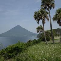 鹿児島旅行、指宿で砂湯の巻