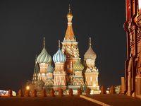 【6】゚・*:.。. 感(*´ω`*)動.。.:*・゜GW ロシアとバルト三国個人旅行記 想像以上のモスクワ