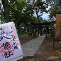 3連休でパワースポットと真田ゆかりの地を巡る!〜2日目〜
