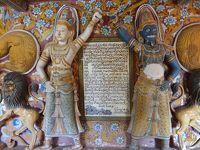 '16 GW 3兄妹旅行 スリランカ編-6 〜タンガッラでランチ、マルキリガラ石窟寺院、ゴールへ〜