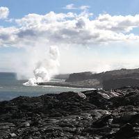ボルケーノに溶岩を見に行こう!ハワイ島おまけでオアフ島 8泊10日の旅