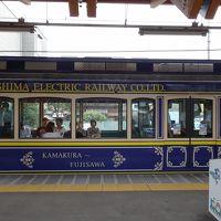 鎌倉へ4、江ノ電に乗る