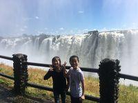 子供2人連れてビクトリア滝とサファリ