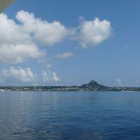 伊江島をめぐり、那覇でやちむん