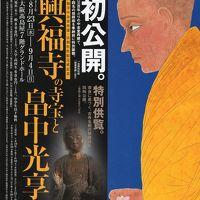 展覧会は夏枯れ?来年、興福寺の中金堂が約300年ぶりの再建、落慶法要:大阪高島屋で、大柱に貼りあげられる畠中光亨作品展。