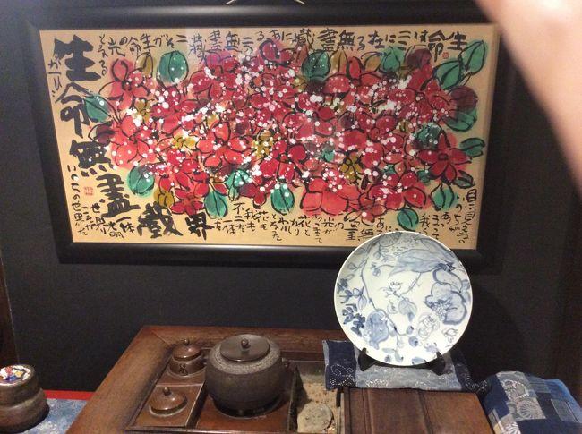 観光客で賑わう 近鉄奈良駅近くの商店街。でも ちょっと 道を逸れると まだまだ静けさの残る古都奈良  本来の風情を感じる事が出来ます。「美味しいもん食べにいきましょか?」「はいはい、もちろん」という事で…さあ、出発!